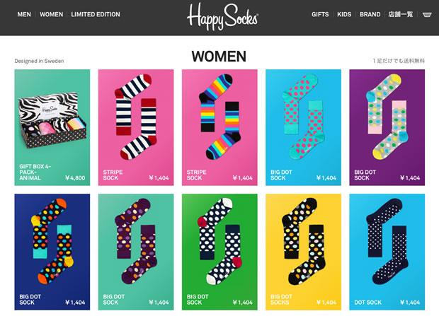 Happy Socks(ハッピーソックス)の靴下・ソックス