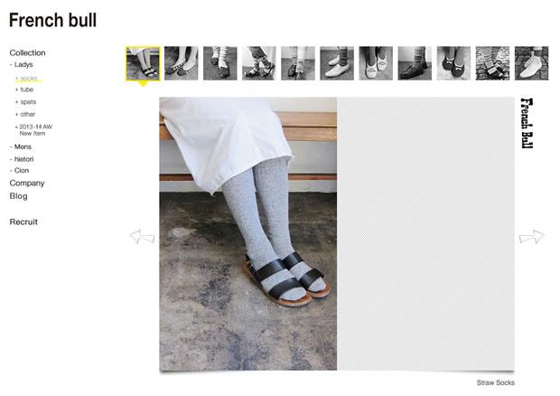 French Bull(フレンチブル)の靴下・ソックス