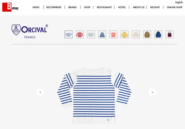 ORCIVAL(オーシバル)のボーダー服