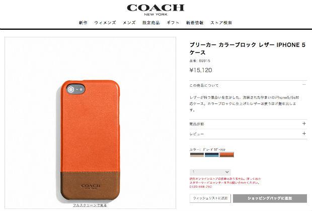 COACH(コーチ)のスマホケース