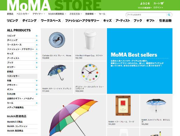 通販サイトMoMA STORE