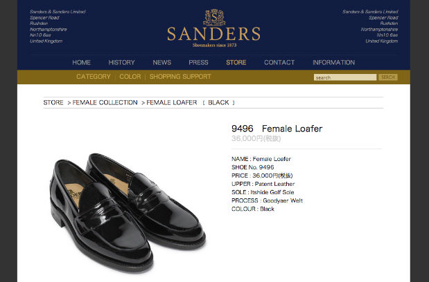 SANDERS(サンダーズ)のローファー