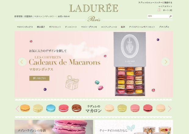 ラデュレ(Ladurée)のマカロン