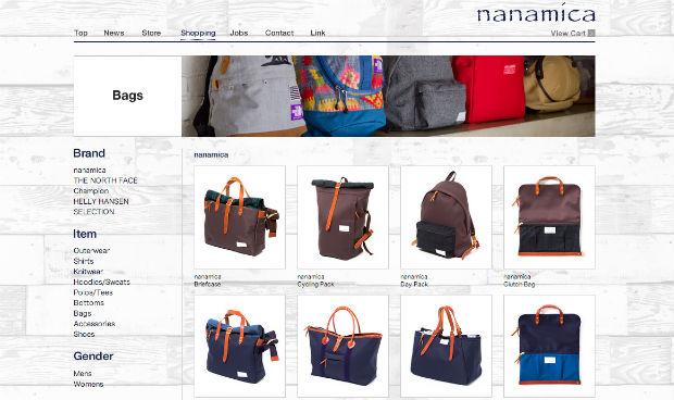 nanamicaのバッグ