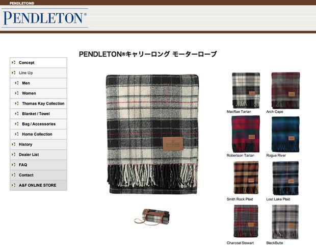 Pendleton(ペンドルトン)のブランケット