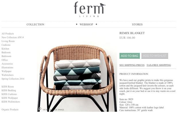 ferm LIVING(ファームリビング)のブランケット