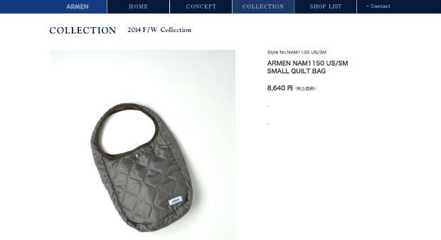 ARMEN(アーメン)のキルティングバッグ