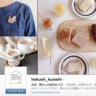hkinstagram