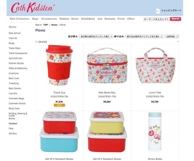 Cath Kidston(キャスキッドソン)のお弁当箱