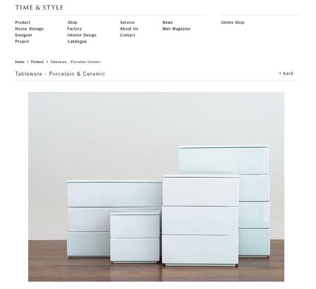TIME&STYLEのお弁当箱