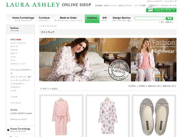 Laura Ashley(ローラアシュレイ)のパジャマ・ルームウェア