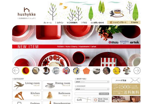 hushykke(ハシュケ)の公式通販サイト