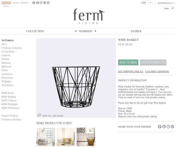 ferm Living(ファームリビング)のワイヤーバスケット