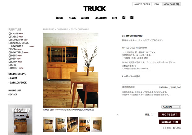 TRUCK(トラック)の食器棚