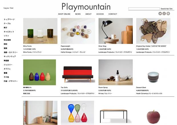 Playmountain(プレイマウンテン)の通販サイト