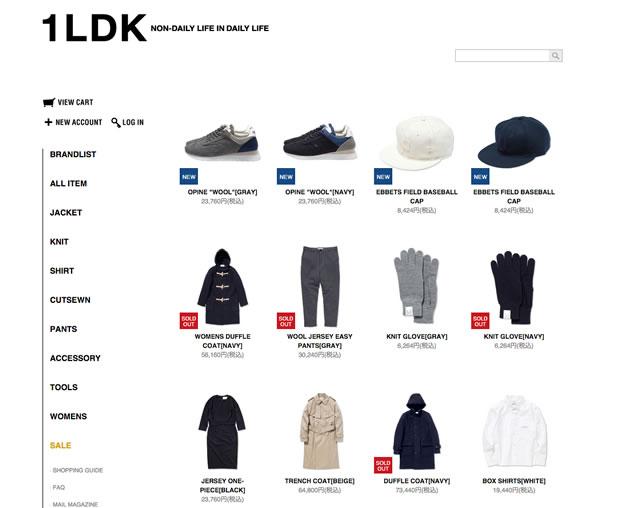 1LDKの通販サイト