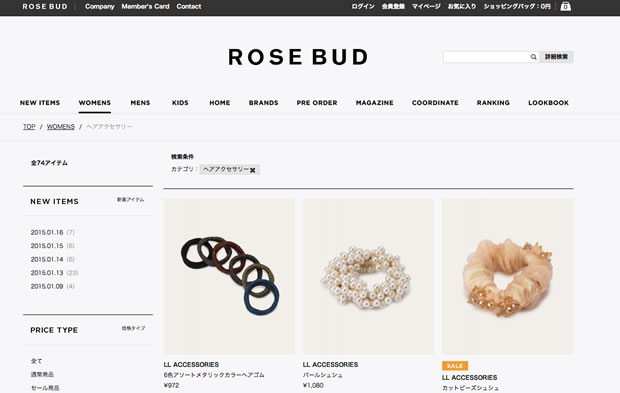 ROSE BUD(ローズバッド)のへアアクセサリー