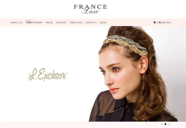 France Luxe(フランスラックス)のへアアクセサリー