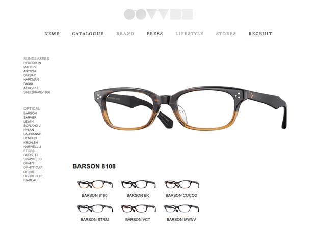 オリバーピープルズ(OLIVER PEOPLES)のメガネ