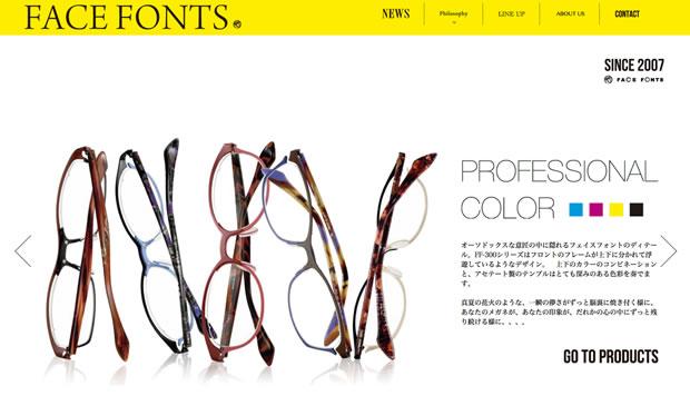 フェイスフォント(FACE FONTS)のメガネ