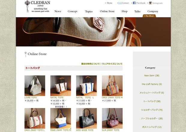CLEDRAN(クレドラン)のビジネスバッグ
