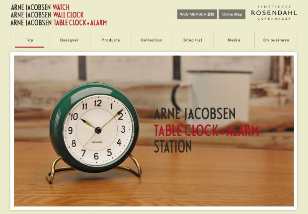 Arne Jacobsen(アルネ・ヤコブセン)の時計