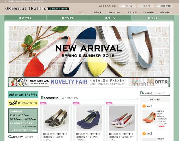 ORiental TRaffic(オリエンタルトラフィック)の靴通販サイト