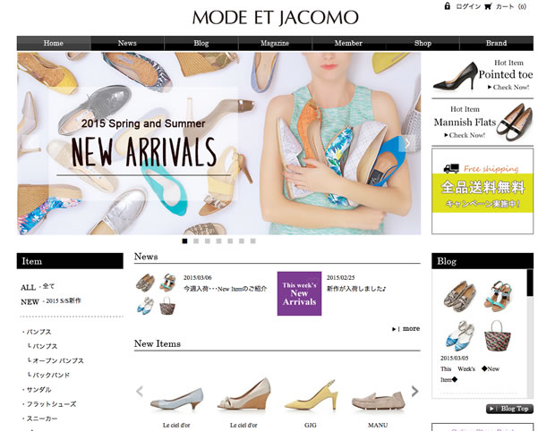 MODE ET JACOMO(モード・エ・ジャコモ)の靴通販サイト