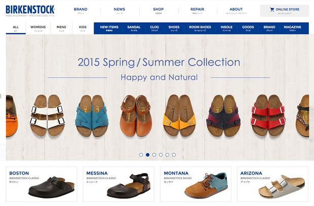 BIRKENSTOCK(ビルケンシュトック)の靴通販サイト
