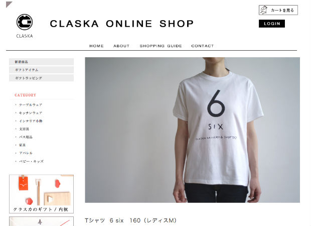 CLASKA(クラスカ)のTシャツ