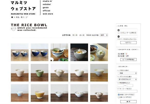 studio m'のお茶碗ページ