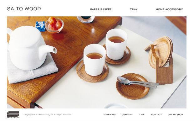 SAITO WOOD(サイトーウッド)の木製食器