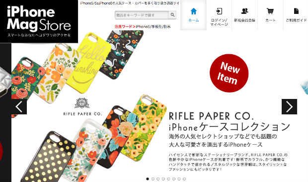 iPhone Mag Storeのスマホケース