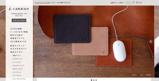 土屋鞄製造所のナチューラヌメ革マウスパッド
