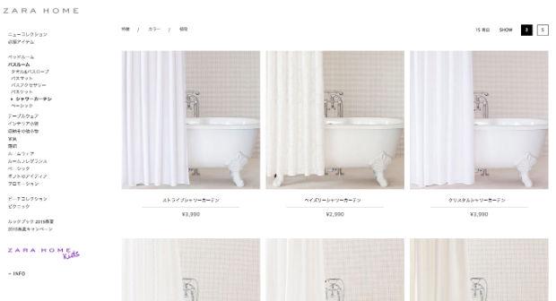 ZARA HOME(ザラホーム)のシャワーカーテン
