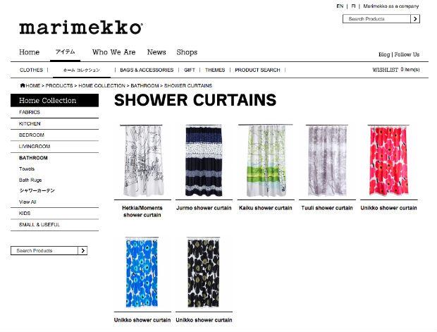Marimekko(マリメッコ)のシャワーカーテン