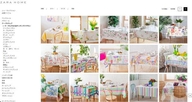 ZARA HOMEのテーブルクロス