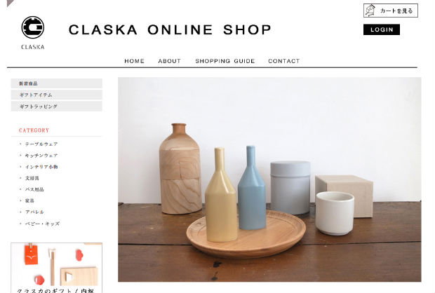 CLASKAの花瓶・フラワーベース