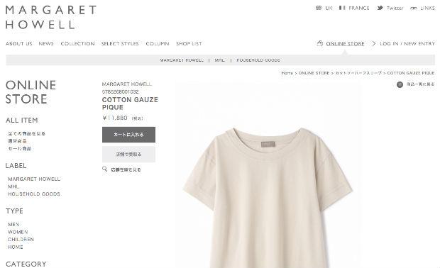 MARGARET HOWELLの無地Tシャツ