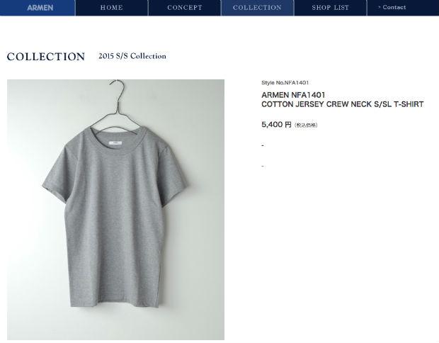 ARMENの無地Tシャツ