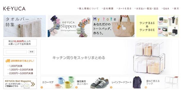 KEYUCA(ケユカ)の通販サイト