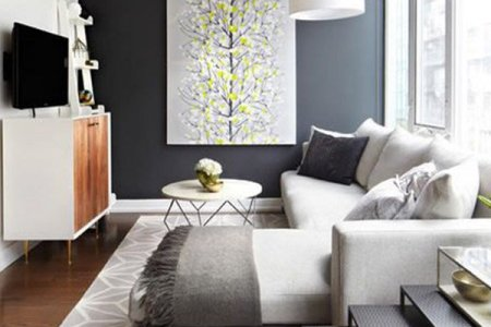 small modern living room decor