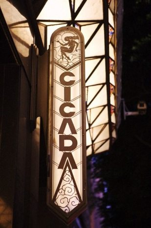 Vintage Venue || Cicada || Art Deco Los Angeles