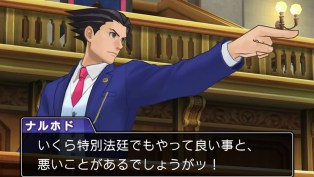 Ace Attorney 6 DLC 04