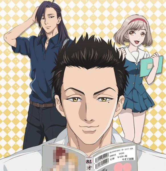 Fudanshi Koko Seikatsu anime