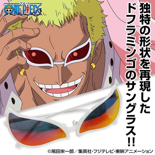 Gafas Doflamingo One Piece 01