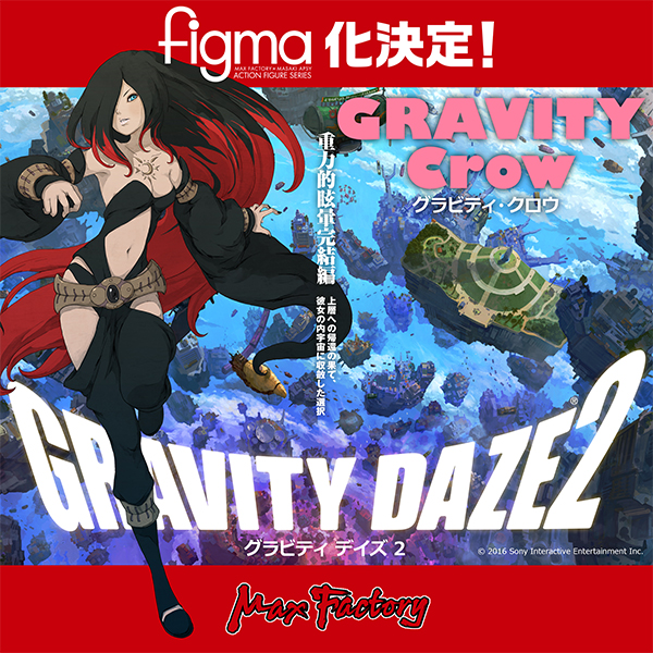 Raven Gravity Rush figma