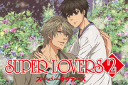 SUPER LOVERS2