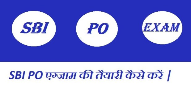How To Prepare For SBI PO in hindi