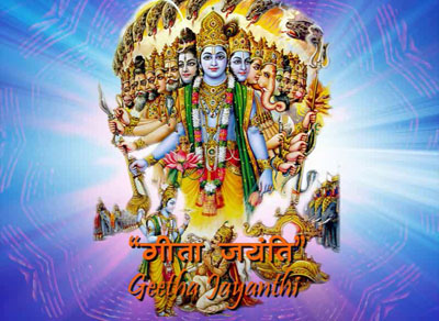 Gita Geeta Jayanti Date Swadhyay Speech In Hindi